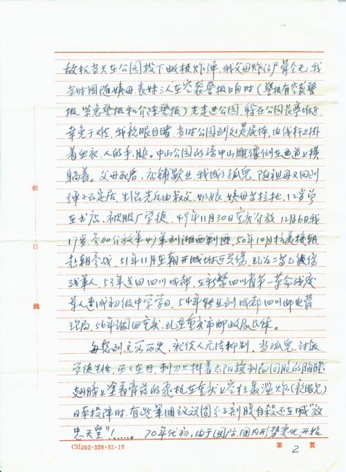 s1223-p2